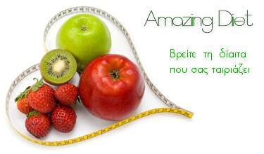 Amazing Diet